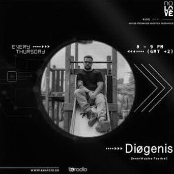 No Love Podcast #NLP014 - Diogenis